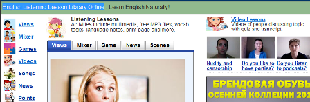 ELLLO  English Listening Lesson Library Online